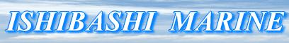 ishibashi-marine.com